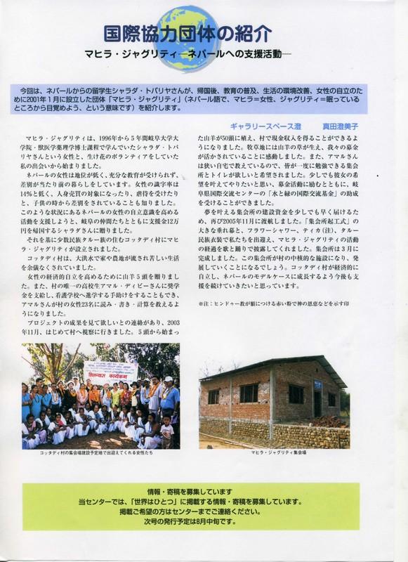 2005.国際交流センター